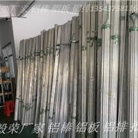 5056铝棒 铝棒市场批发5056 5056铝材