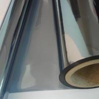 国标1060铝带 灯罩用拉伸铝带 包分条