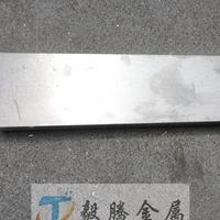 2024铝薄板 铝合金板化学成分