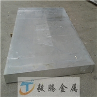 铝合金板 2024挤压铝合金厚板