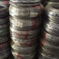 环保1070铝线 导电铝线 厂家直发 材质保证