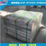 国标2A10-T4铝板