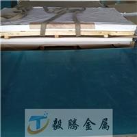 铝合金板料 2A12进口铝板报价
