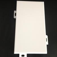 氟碳铝单板_氟碳铝单板厂家_幕墙氟碳铝单板