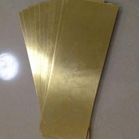 福州CuZn30黄铜板,镜面黄铜板