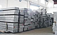 進口原料6061鋁扁排、現貨6061槽鋁