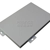 厂家生产高品质铝单板吊顶
