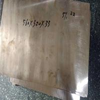 耐磨垫片用2.5mm国标锡青铜板