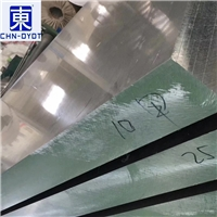 壓鑄鋁ZL105硬度 ZL105鋁板經銷商
