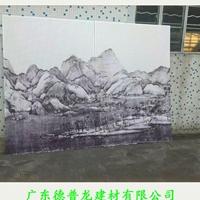 河源3D铝合金单板厂家定制
