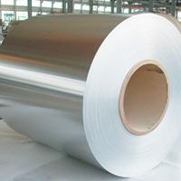 铝皮保温材料成批出售零售