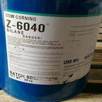硅烷偶聯劑Z-6040