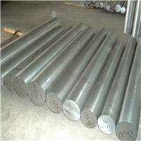 耐腐蚀7075铝棒 7075航空铝合金材料批发