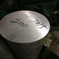专业7075T6铝棒 抗拉强铝合金圆棒 厂家直供