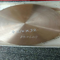 耐磨铍青铜板UT40,铍青铜板