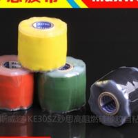 電力阻燃硅橡膠自粘帶防水絕緣高壓管道膠帶