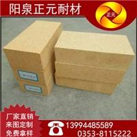 厂家供应优质T3 标准高铝砖