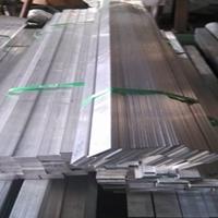國標6063導電鋁排、6061散熱用鋁型材可定做