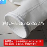 工業除塵器布袋耐高溫布袋針刺氈濾布袋