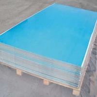 2米宽铝板5052h32单价单面贴膜铝板
