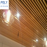 6061木纹铝方通厂家定制外墙型材木纹铝方管