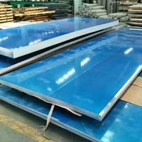 国标1090拉伸铝板 上海1050-O态纯铝铝板