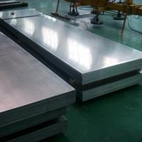 环保7075超硬铝板