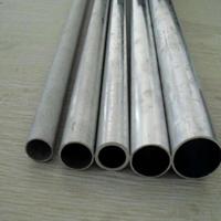 易车削铝管厂家 606160637075铝合金管