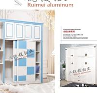 全铝家具全铝家居型材全铝浴室柜