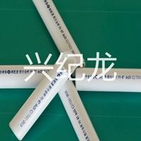 阻氧型铝合金衬塑PE-RT复合管厂家直供