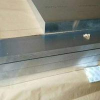 佰恒供应7075中厚铝板 国标厚铝板厂家成批出售