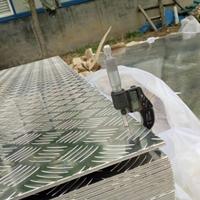 花纹铝板厂家 6082-T6指针型花纹铝板超低价