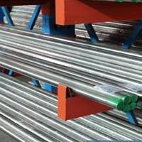 供應A7A19超硬鋁合金薄板 高密度鋁圓棒
