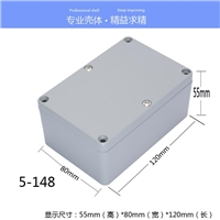 铝压铸防水盒