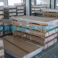 阳极氧化5005铝板 抗蚀铝合金5005介绍