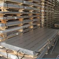 湖北AL7001鋁棒化學成分 鋁薄板