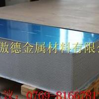 高镁合金5083-H116铝板 铝板密度