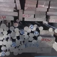 美标5042高强度光亮铝板 高强度精拉铝棒