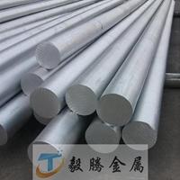 铝合金圆棒 6061国标铝材