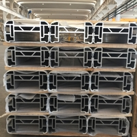 机械手柄铝型材供应工业铝型材