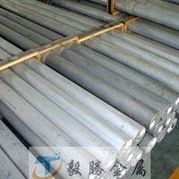 6061铝合金圆棒 铝型材