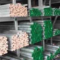 6061铝合金棒料 高硬度铝材