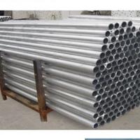 日本進口7001-t6高強度精拉鋁棒