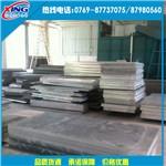 供应2A13铝板超硬铝板