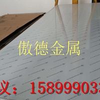 精密易加工 AA6061-T651铝板 摸具用铝