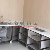 铝合金橱柜瓷砖橱柜简约平价陶瓷橱柜批发