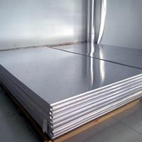 生產加工 鋁板 合金 防銹 花紋鋁板