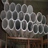 7A31-T6光亮鋁合金管