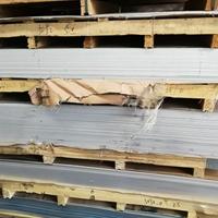 1060铝带出厂价6063铝条包邮