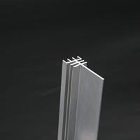 路灯配件灯饰铝型材